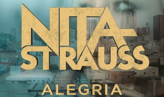 Nita Strauss Releases New Music Video